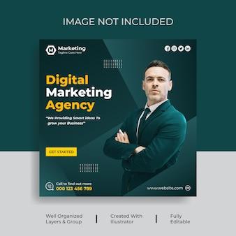 디지털 마케팅 소셜 미디어 또는 instagram 포스트 design vector premium