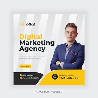Цифровой маркетинг социальные сети post banner и агентство цифрового маркетинга post banner