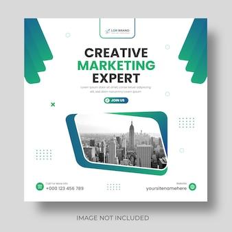 デジタルマーケティングソーシャルメディア投稿バナーデザインテンプレート