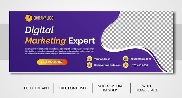 デジタルマーケティングソーシャルメディア投稿バナーテンプレート