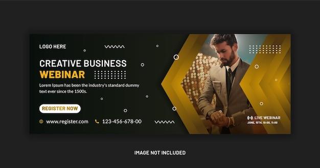 Цифровой маркетинг в социальных сетях разместить бизнес вебинар веб-баннер