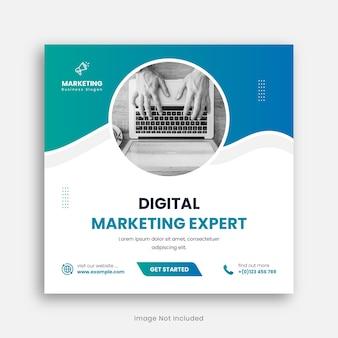 Digital marketing social media post or instagram post design