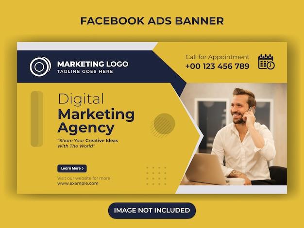 Пост или дизайн флаера в социальных сетях цифрового маркетинга