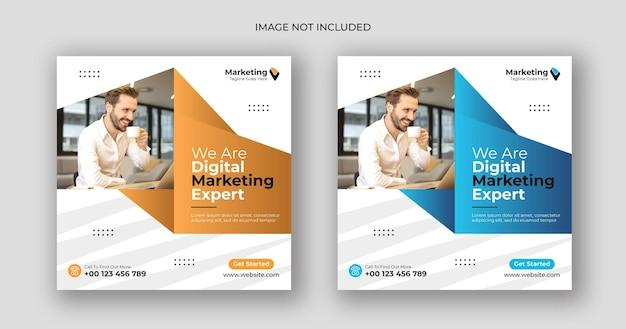 디지털 마케팅 소셜 미디어 게시물 사각형 배너 서식 파일