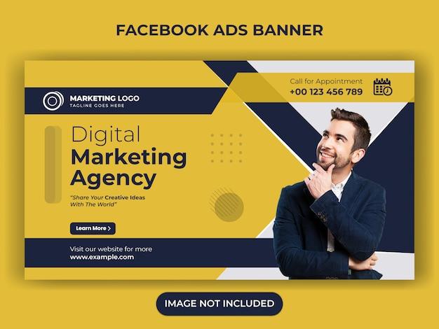 Шаблон сообщения в социальных сетях цифрового маркетинга или дизайн флаера