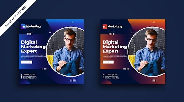 디지털 마케팅 소셜 미디어 게시물 템플릿 프리미엄 벡터