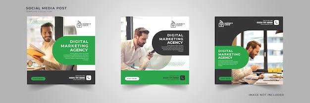 デジタルマーケティングソーシャルメディア投稿テンプレート