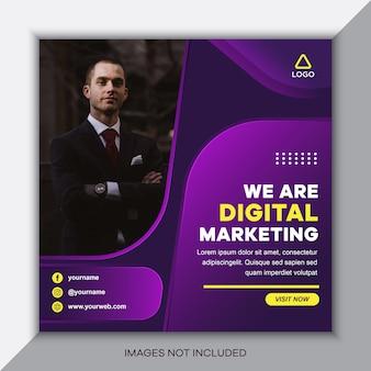 게시물 템플릿-디지털 마케팅 소셜 미디어