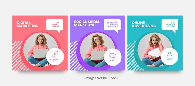 Шаблоны сообщений в социальных сетях цифрового маркетинга