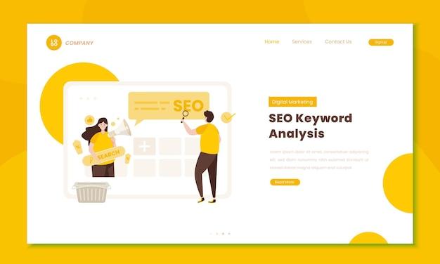 Команда цифрового маркетинга с анализом ключевых слов seo по концепции целевой страницы