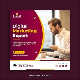 デジタルマーケティングウェブとインスタグラムソーシャルメディア投稿バナーテンプレート