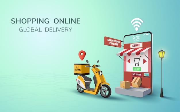 Цифровая онлайн-доставка на скутере с телефона.