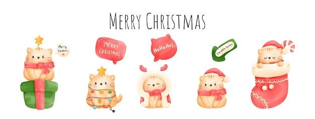 かわいい猫とデジタル絵画水彩クリスマスバナー。サンタ猫。 meowyクリスマス
