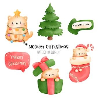 デジタル絵画水彩画のmeowyクリスマス要素。クリスマスの猫のベクトル。