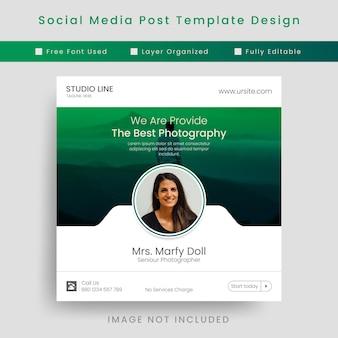 Digital photograpy business marketing agency social media post template