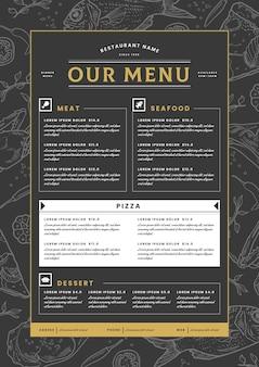 Цифровое меню ресторана в вертикальном формате