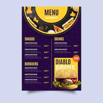 Дизайн шаблона меню цифрового ресторана