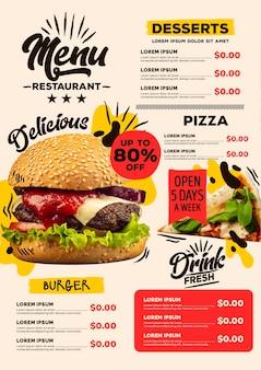 Шаблон меню цифрового ресторана