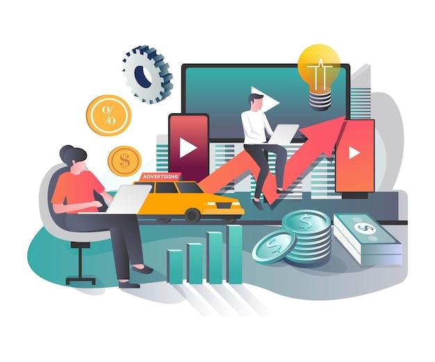 街路へのデジタルサイネージ広告事業投資