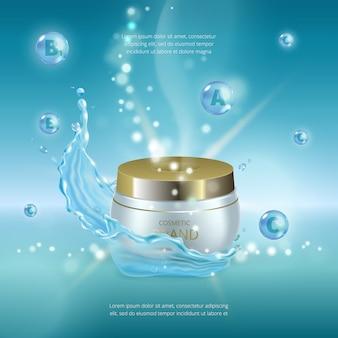 Digital  silver oil essence jar, template branding