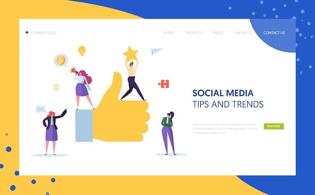 Дизайн целевой страницы персонажа в цифровом социальном маркетинге