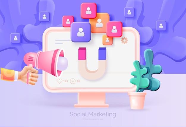 소셜 네트워크 인터페이스가 있는 디지털 소셜 마케팅 컴퓨터