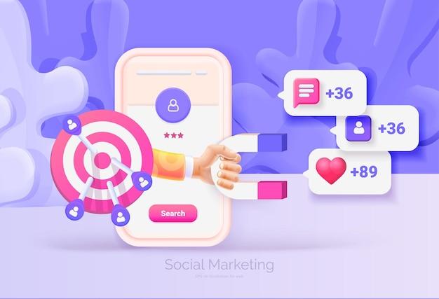 소셜 네트워크 인터페이스가 있는 디지털 소셜 마케팅 휴대전화