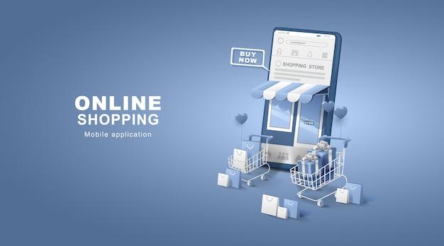 디지털 매장 배송. 쇼핑 카트와 스마트 폰입니다.