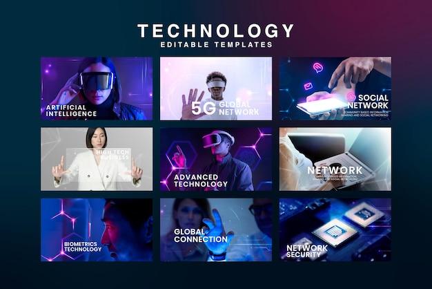 Набор векторных баннеров цифровых технологий