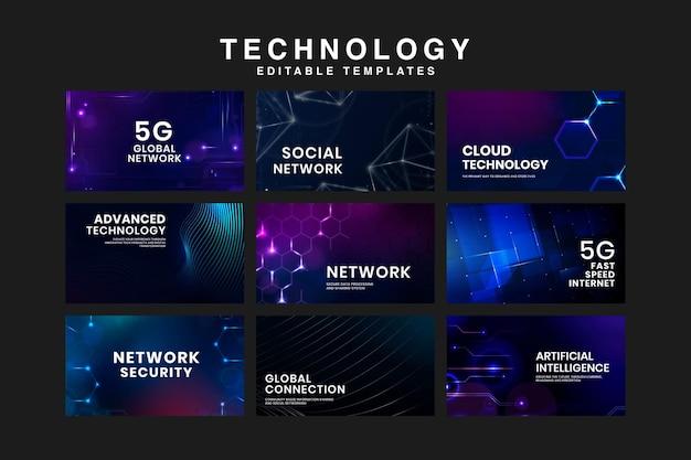 Digital technology banner template vector set