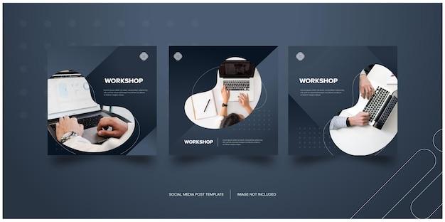 デジタルワークショップビジネスポストフィードテンプレートプレミアム無料ダウンロード