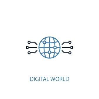 디지털 세계 개념 2 색된 아이콘입니다. 간단한 파란색 요소 그림입니다. 디지털 세계 개념 기호 디자인입니다. 웹 및 모바일 ui/ux에 사용할 수 있습니다.