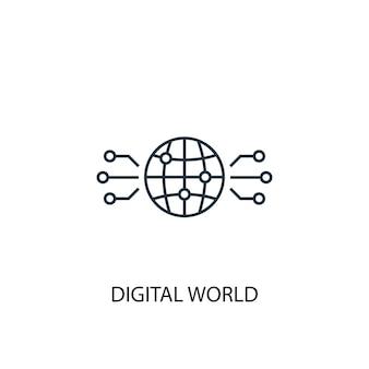 디지털 세계 개념 라인 아이콘입니다. 간단한 요소 그림입니다. 디지털 세계 개념 개요 기호 디자인입니다. 웹 및 모바일 ui/ux에 사용할 수 있습니다.