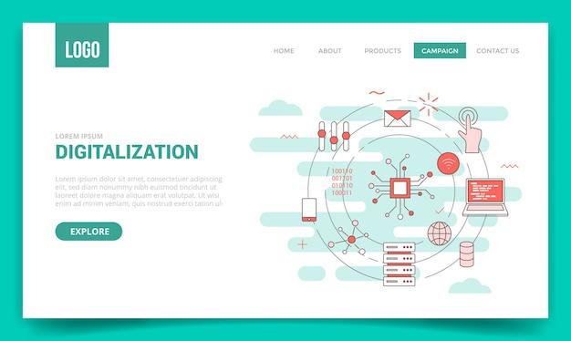 ウェブサイトテンプレートの円アイコンとデジタル化の概念
