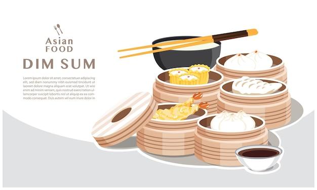 点心メニューセットアジア料理イラスト
