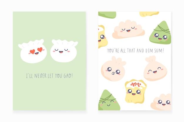 딤섬 엽서 디자인. 만두와 손으로 글자가 재미있는 문구와 함께 인사말 카드 세트.