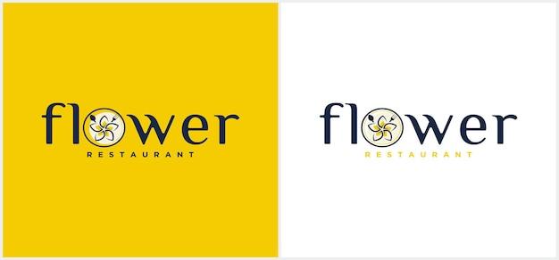 다이닝 레스토랑 로고. 꽃 느낌이 있는 카페 또는 레스토랑 엠블럼 좋은 음식 로고 디자인 템플릿 카페, 레스토랑, 요리 비즈니스를 위한 그래픽 포크 아이콘 기호입니다.