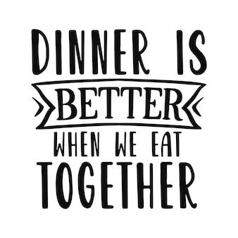 Ужин лучше, когда мы едим вместе