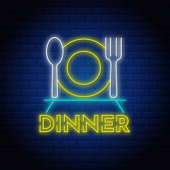 スプーンとプレートのアイコンで夕食のネオンサインのテキスト。