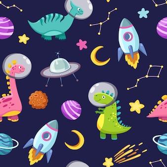 Дино в космосе бесшовные модели. симпатичные персонажи-драконы, динозавры, путешествующие по галактике со звездами, планетами. детский мультфильм фон