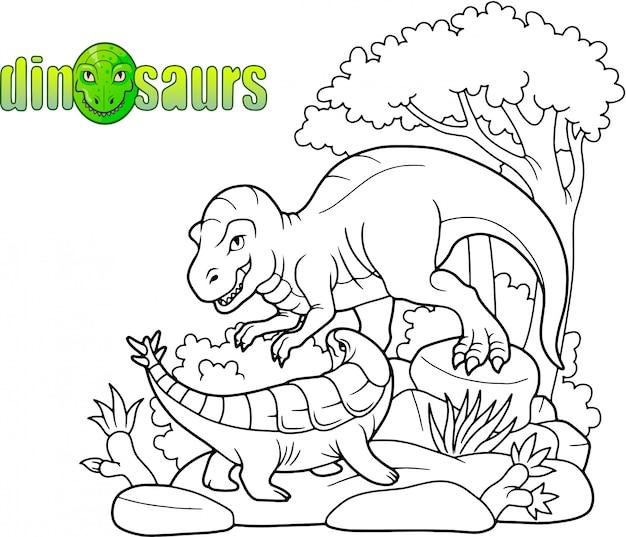 恐竜の戦い