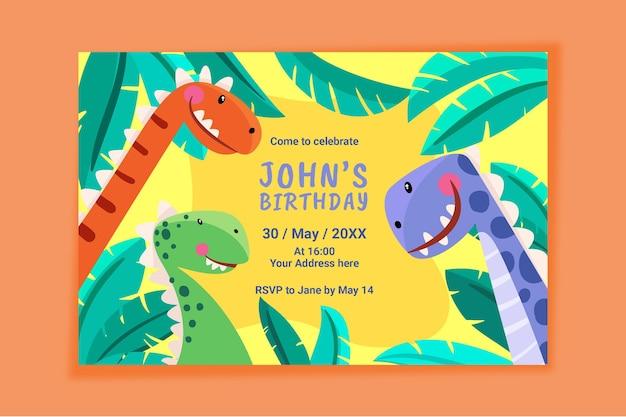 恐竜の誕生日の招待状のテンプレート