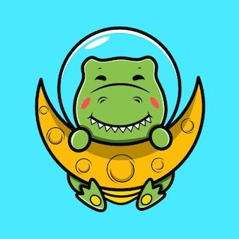 Персонаж динозавра на луне