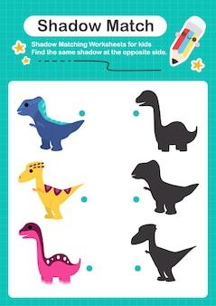 Игра с тенью динозавров для детей дошкольного возраста