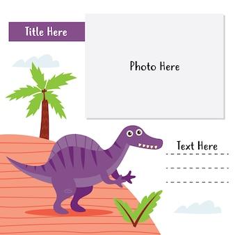 恐竜フォトブックテンプレートシリーズ