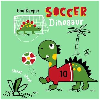 サッカーの面白い動物のカルトゥーをしている恐竜
