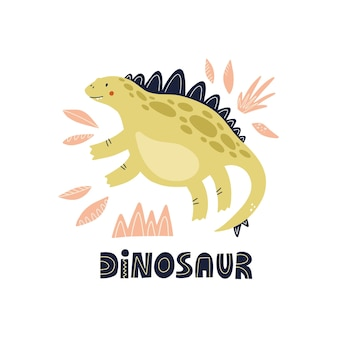 かわいい保育園のポスターデザインの恐竜ステゴサウルス手描きベクトルイラスト。
