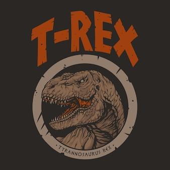 恐竜トレックスクローズアップイラスト、