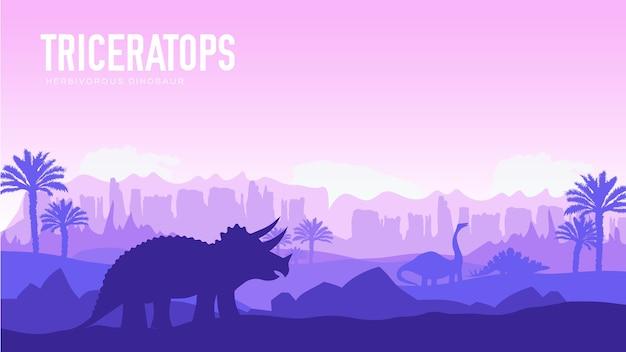 生息地の背景にある恐竜トリケラトプス。自然界のジャングル先史時代の生き物
