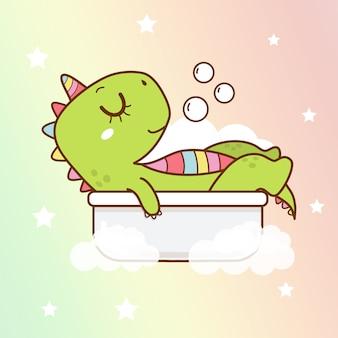 恐竜ユニコーンがお風呂に入ります。